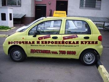 подработка на своем авто в свободное время челябинск