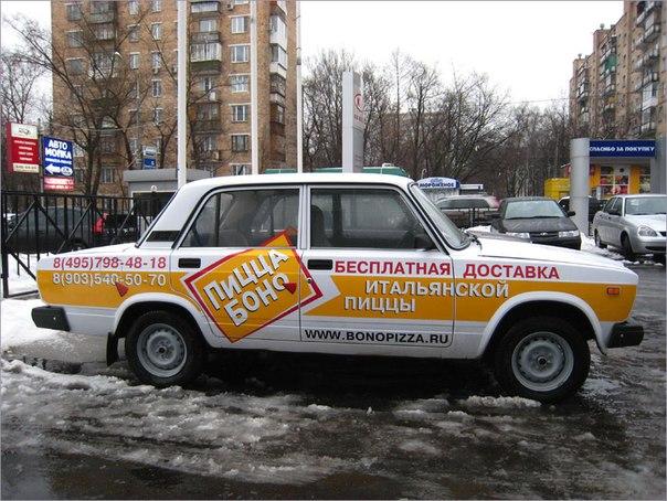 подработка на своем авто в свободное время спб не такси
